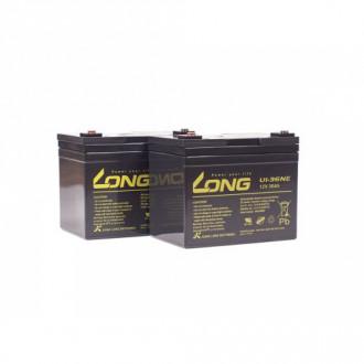 Комплект свинцово-кислотных аккумуляторных батарей Ortonica 2XLONG 36P (2 шт.) в Краснодаре