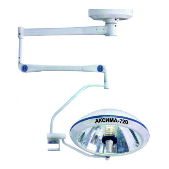 Хирургический потолочный светильник Аксима -720 в Краснодаре