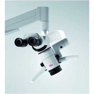Операционный микроскоп Leica M320 Advanced II Ergo в Краснодаре