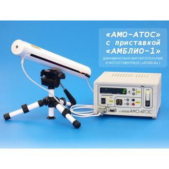 Аппарат лечения зрения АМО-АТОС с приставкой АМБЛИО-1 в Краснодаре