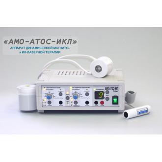 """Аппарат """"АМО-АТОС-ИКЛ"""" для магнитотерапии и ИК-лазерной терапии в Краснодаре"""