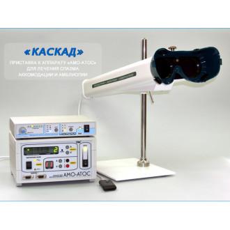 Аппарат-приставка лечения зрения КАСКАД для лечения спазма аккомодации и амблиопии в Краснодаре