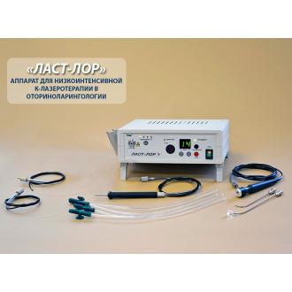 Аппарат «ЛАСТ-ЛОР» для низкоинтенсивной К-лазеротерапии в оториноларингологии в Краснодаре
