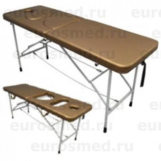 Массажный стол для беременных MedMebel №9 в Краснодаре