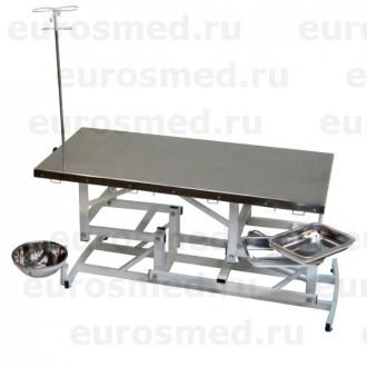 Стол ветеринарный универсальный СВУ-1 электропривод в Краснодаре