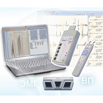 Нейромиоанализатор НМА-4-01 Нейромиан для ЭМГ и ВП исследований в Краснодаре