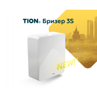 Бризер Tion 3S в Краснодаре